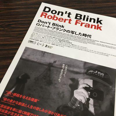 【映画】瞬きせずに観てみた『Don't Blink~ロバート・フランクの写した時代~』