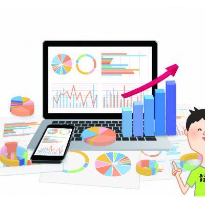 【特化したWEBサイト】企業のサービス・事業・採用などホームページを細分化して運営